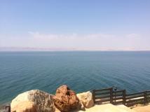 410m below sea level
