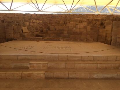 Raised altar facing East