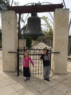Jerusalem Liberty Bell.